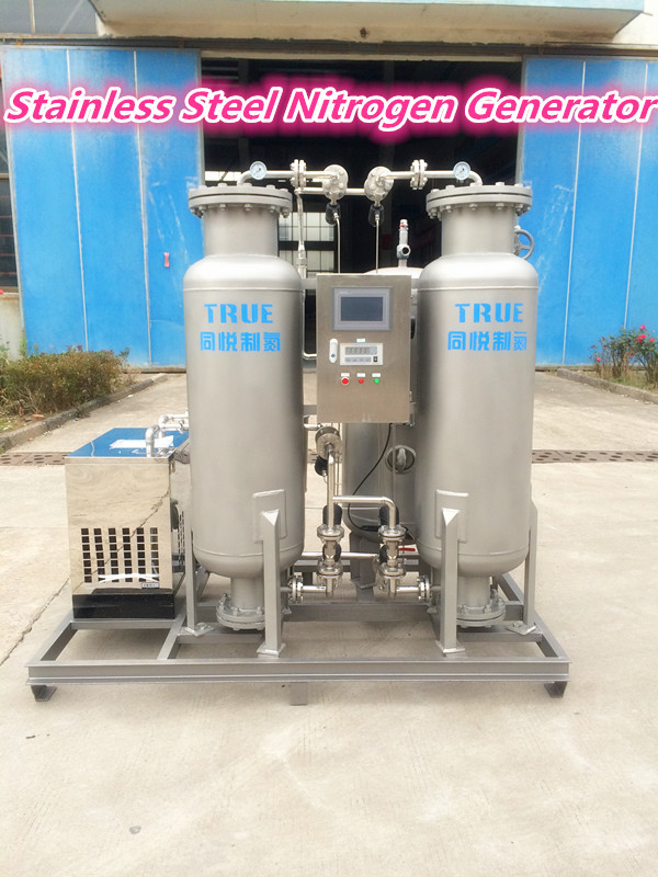 99.999% Purity Stainless Steel Onsite Nitrogen Generator For Food Fresh Packing
