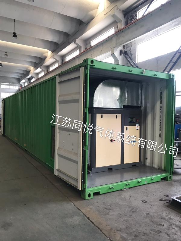 Environment Friendly Carbon Steel PSA Nitrogen Generator Container Type -40℃ Dew Point